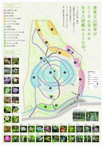 園内案内マップ